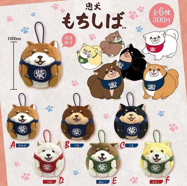 US $9 43 |Japan original box 6 types Pets cute mascot kawaii mochi shiba  Inu Akita gashapon stuffed plush pendant Kids Toys Christmas-in Stuffed &