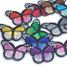 Parches variados de hierro para ropa, parches bordados de mariposas Multicolor, parches adhesivos de insignia para ropa MZ421