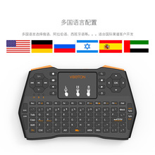 new 2.4g Wireless keyboard multi-functional handheld 2.4 G wireless multi-point touch screen flying squirrels with touch pad