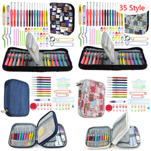 35 Styles New Crochet Hook Set With Yarn Knitting Needles Sewing Tools Knit Gauge Scissors Stitch Holder For