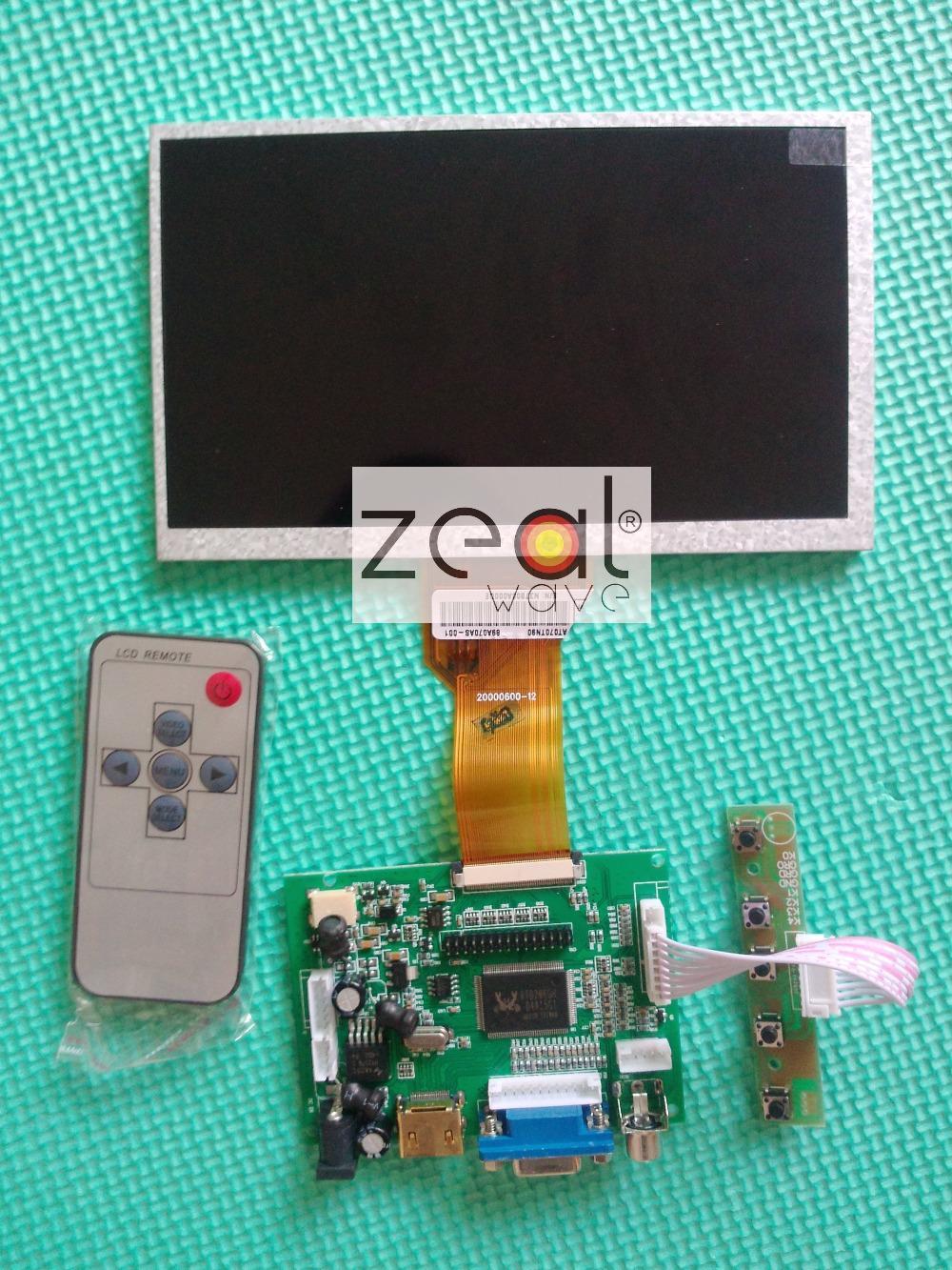 Bricolage 50 broches 7 pouces TFT LCD Module + HDMI & VGA & 2AV A/D conseil 800*480 résolution voiture PC écran d'affichage avec télécommande