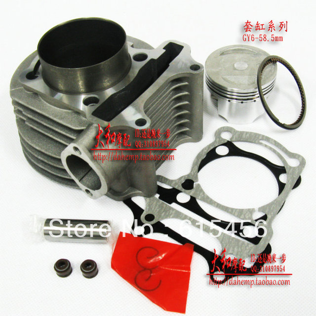 61MM Performance Cylinder Kit For GY6 125/150CC Scooter,Free Shipping