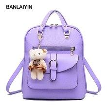 Красивые летние модные студенческие девушки рюкзак искусственная кожа Повседневная Женская Рюкзак для девочек-подростков школьная сумка дорожная сумка с милый медведь
