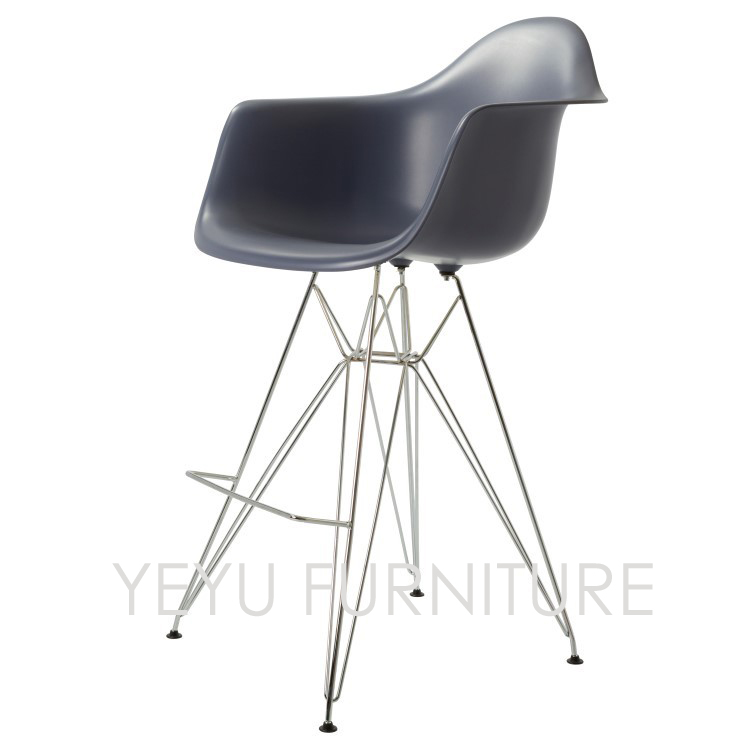 Minimalist Modern Design Arm Bar Chair Bar Stool Living