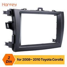 Harfey Double Din Car Radio Fascia For 2008 2009 2010 Toyota Corolla Auto Stereo Frame Indash Trim Kit Audio Player Panel(China)