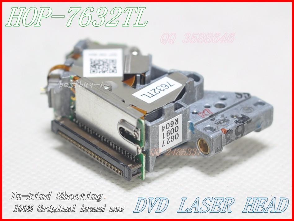 HOP-7632TL (9)