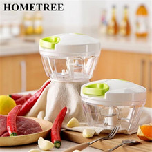 HOMETREE 1 Pc Hand Pull Cut Vegetable Tools Stainless Steel Blade Mincer Cutter Kitchen Manual Grinders Meat Tool H873
