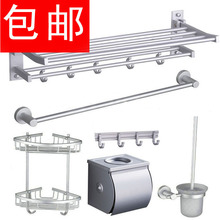 Space aluminum set bathroom hardware accessories five pieces of towel rack