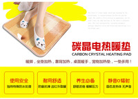 TF03 4 Warm Foot Office Warm Foot Pad Heater Warm Feet Treasure Plug In Electric Heating