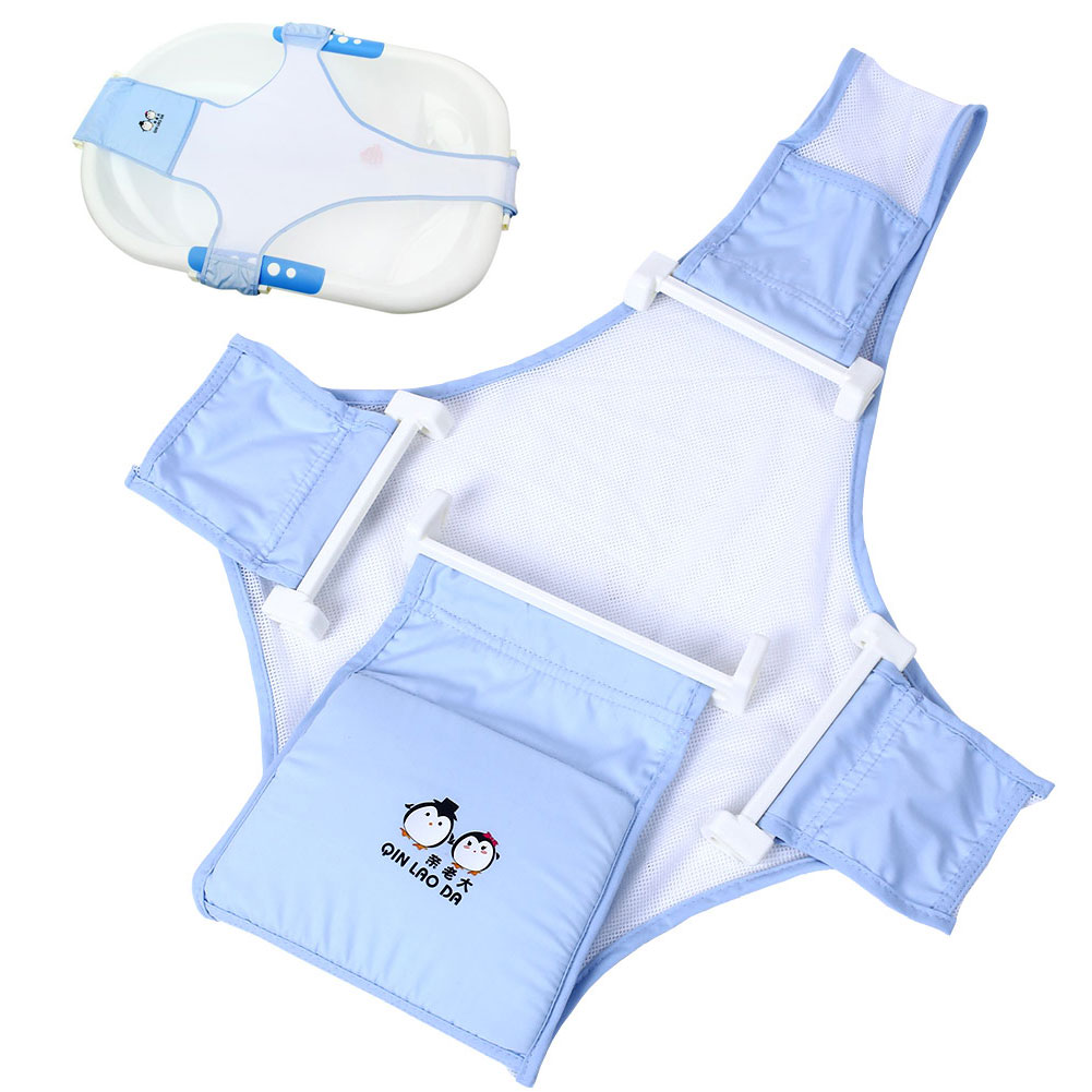 Newborn Infant Baby Bath Adjustable Support For Bathtub Seat Sling ...