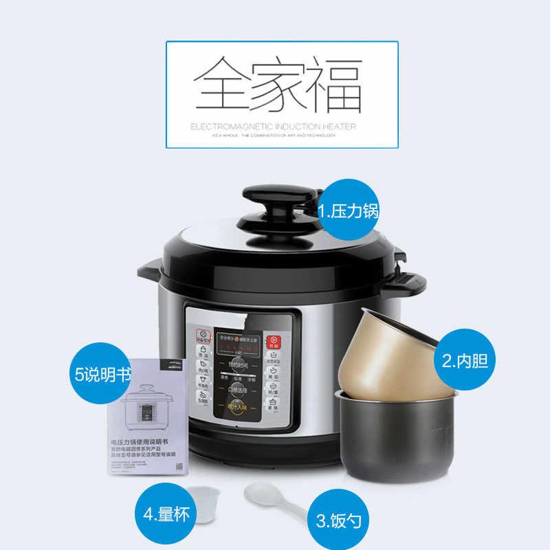 Pressure Cooker Listrik Pressure Cooker 5L Cerdas Rumah Tangga Rice Cooker Listrik Baru