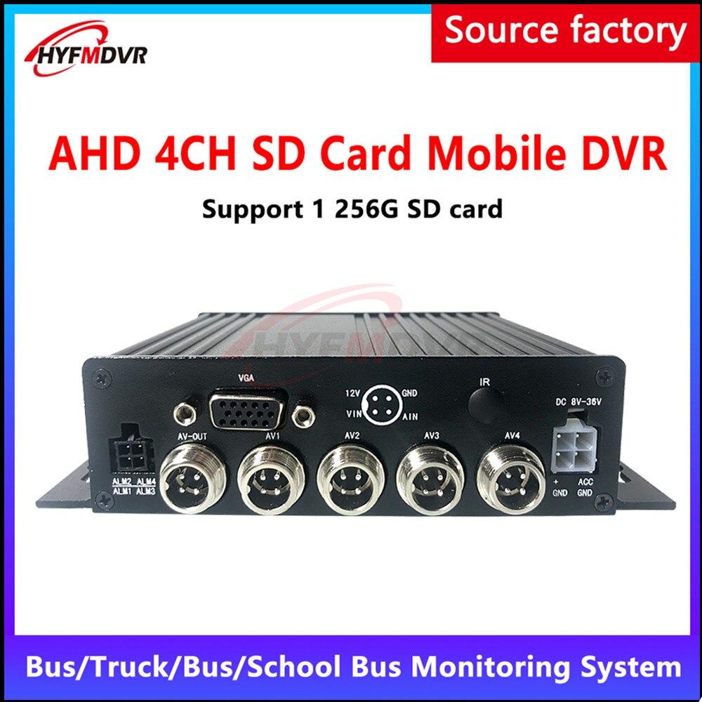 Spot gros HD 1-4 canaux large tension DC8V-36V carte SD surveillance hôte local Mobile DVR voiture privée/bateau/petite voiture