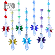 H&D Chakra Crystal Suncatcher Glass Guardian Angel Rainbow Maker Collection Suncather,Set of 7,Home Garden Hanging Decorative