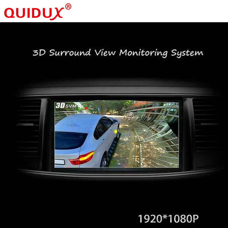 QUIDUX 2017 Newst HD 3D 360 degrés Surround Système de Vue panoramique conduite soutien système Vue D'oiseau Panorama Système Avec G-capteur