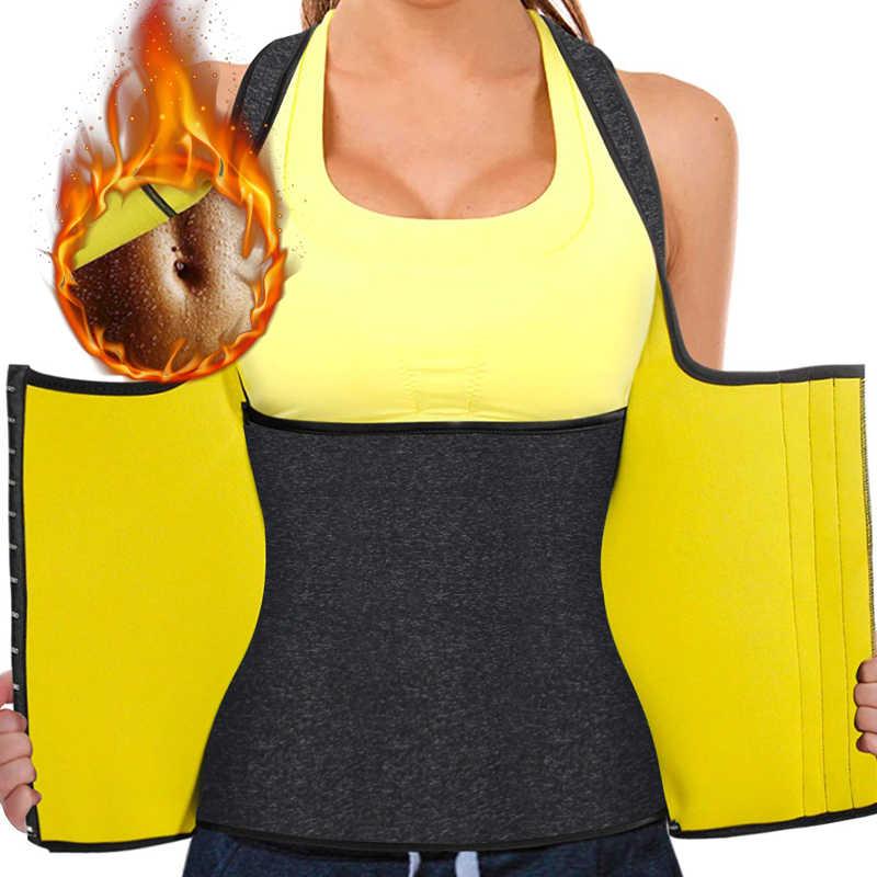 NINGMI Горячие неопреновые облегающие рубашки, Топы Женские Термо пот жилет с эффектом сауны для похудения талии тренажер тонкий фитнес-плотно Cincher