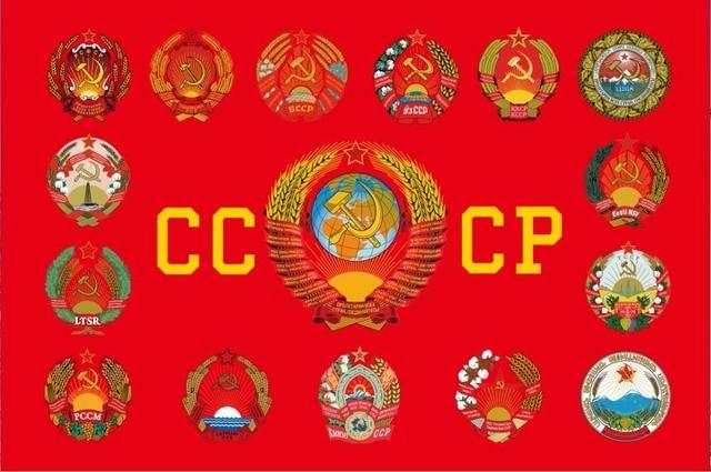 ussr cccp coats of arms of union soviet socialist republics flag
