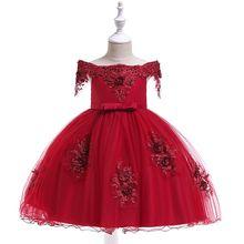 Прямая поставка, платье принцессы для конкурса, вечеринки, танцев, свадьбы, дня рождения, бала, милое детское платье, стерео, цветы Вечерние вечернее платье с вырезом лодочкой, одежда