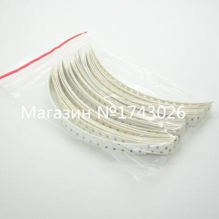 1000pcs SMD 0603 Resistor Pack 50ValuesX20pcs Resistors Kit Resistencias Trousse Chip Fixed 1% 0 Ohm - 10M Ohm SMD Resistance...