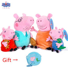 Online Peppa Pig PartidoAlibaba Cheap Group Get n0k8POw
