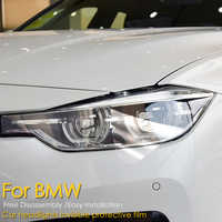 Car Styling Headlight Protective Transparence Restoration Protection Film For BMW F30 F10 F25 X5 F15 X6 F16 G30 F25 F45 G11 G12