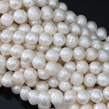 Высококачественный белый натуральный Пресноводный Культивированный