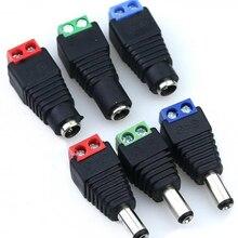 1 комплект мужской+ женский 12 В 2,1x5,5 мм DC разъем питания аудио AUX сварочная розетка разъем
