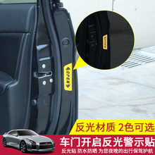 OPEN paste reflective warning sticker door opening prompt anti-collision sticker car door safety decoration sticker(China)
