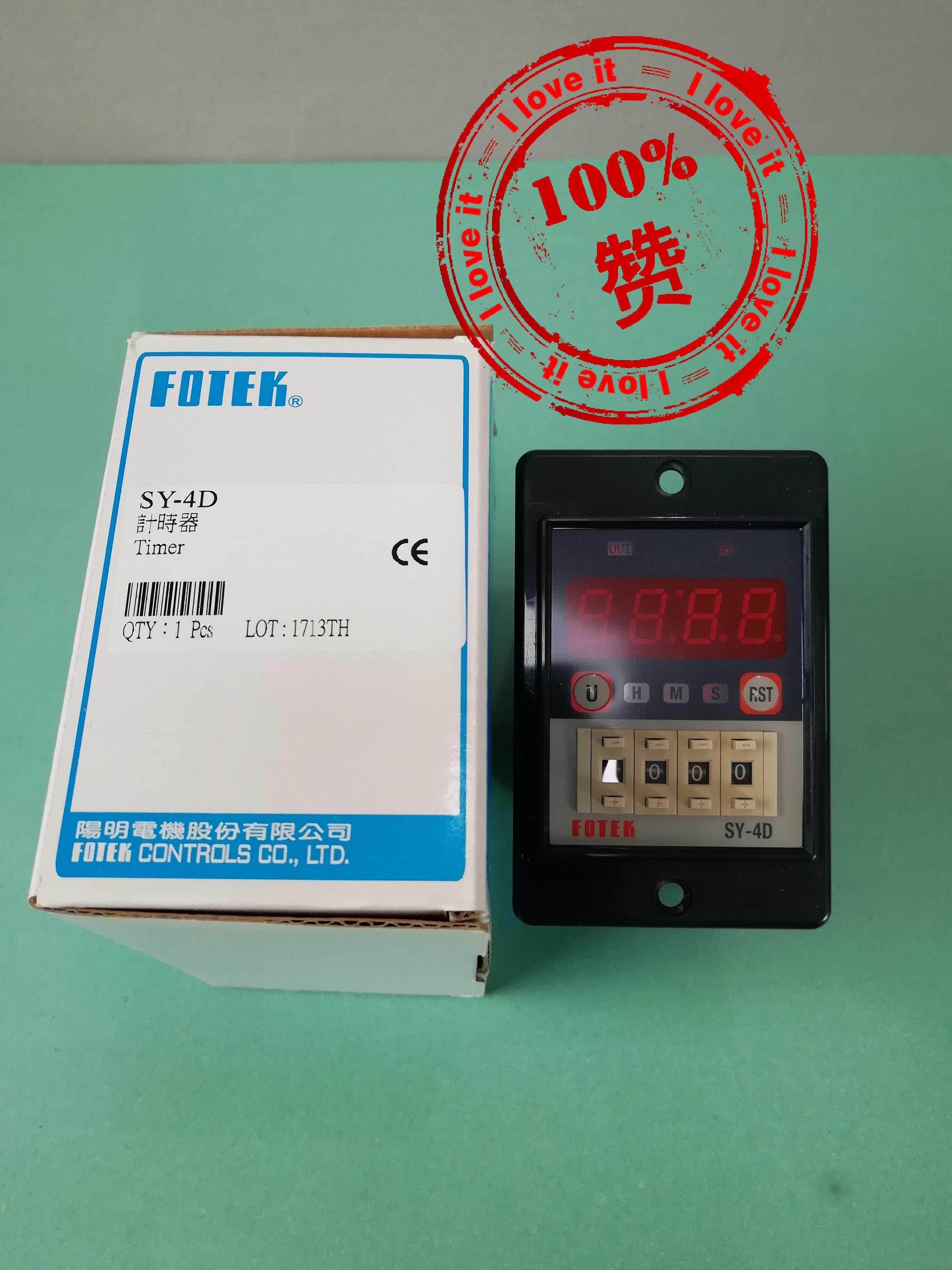New Original Digital Display Delay Timer SY-4DNew Original Digital Display Delay Timer SY-4D