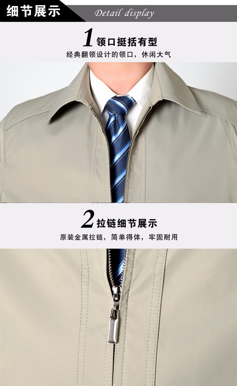 Middle Aged Men Casual Lightweight Jackets Beige Blue Coat For Mans Autumn Spring Turn Down Collar Jacket Father Garment (8)