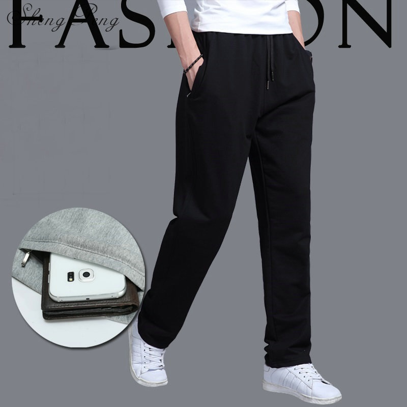 Elastic Waist Sweatpants Male 3
