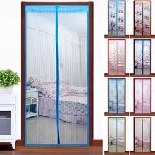 Ventas calientes hebilla magnética de banda magnética puerta de pantalla de calidad cortina de Mosquito pantalla ventana verano jacquard stripe 5076