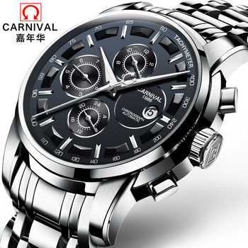 New classic watches Men Automatic Mechanical Watch Month, Week, 24 Hours,calendar Waterproof carneval Orologio reloj mecanico - DISCOUNT ITEM  50% OFF All Category