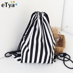 ETya модные рюкзак мешок с кулиской полоса печати подростковые рюкзаки унисекс путешествия хранения посылка Мини повседневные сумочки для