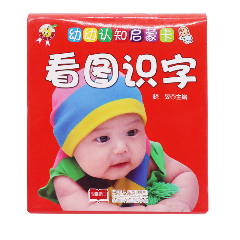 Chinese Character Learning Illustrated Student School Study Card Children's Preschool Cognitive Education Books 1 Box 60 Sheets