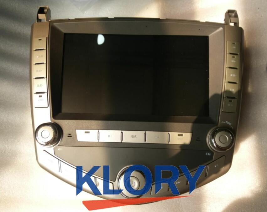 DVD-S6 araba ses için BYD S6 gps navigasyon dokunmatik ekran bluetooth, ses/mp3/mp4/mp5 tv tuner