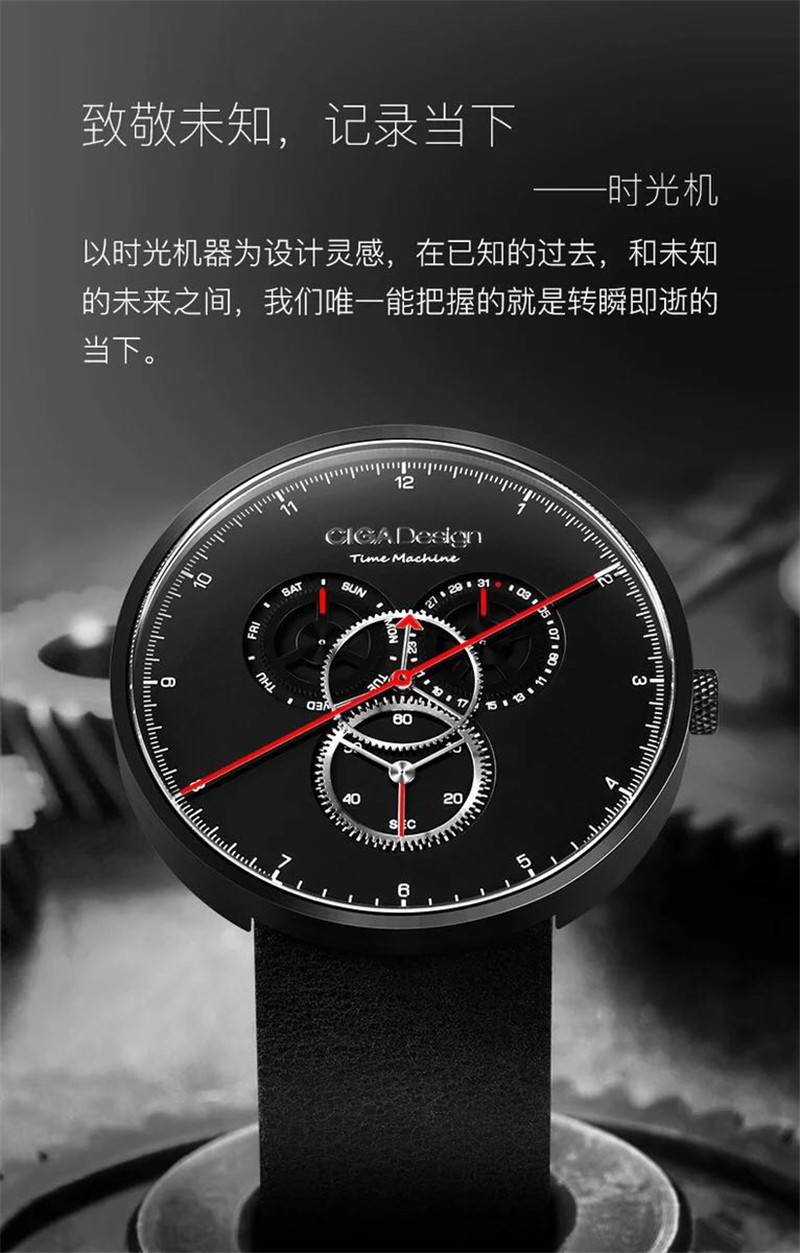 Original Xiaomi Ciga Watch Time Machine Three Gear Design Simple Quartz Watch One Pointer Design Adjustable Date Watch (1)