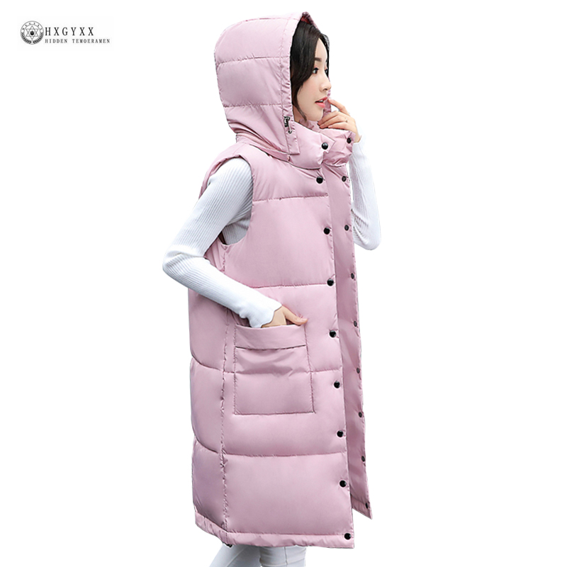 New Women Cotton Vests 2017 Autumn Long Vest Female Solid Color Single Breasted Coat Hooded Sleeveless