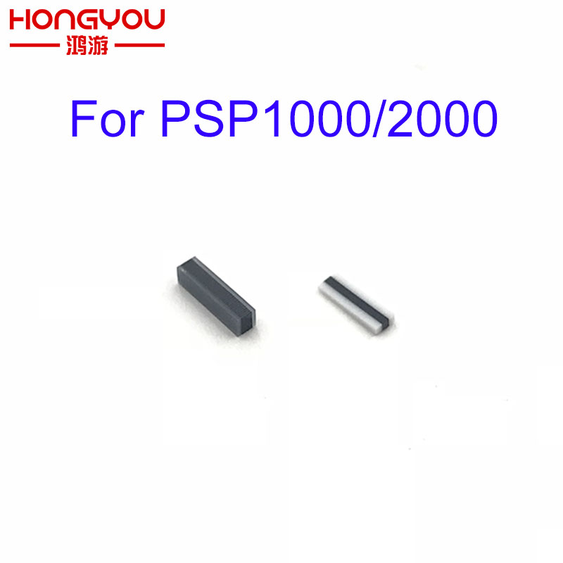 2Pcs For PSP 1000 2000 3D analog Joystick Plastic Contact Conductive Rubber Pad Repair Part Games Replacement(China)