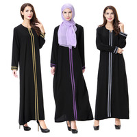 Womens Casual Lady Autumn Daily Casual Muslim Soild Long Sleeve Straight Long Vintage Fasion Dresses Drop Shipping