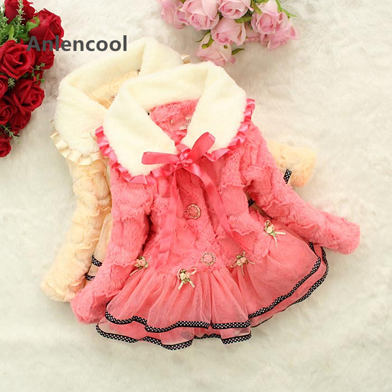 Anlencool Free shipping girls winter coat Korean models Tong wavelet point edge flowers children's clothing wools baby jackets слава премьер 1121785 300 2035