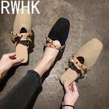 RWHK 2019 new slippers women wear retro square head weaving thick with fashion wild Baotou flat bottom half B521