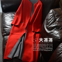 Europe and the United Women's Double-sided Mink Cashmere Trench Female Overcoat Color Matching Knitting Cardigan Sweater