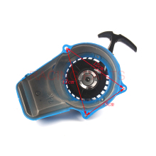 Bule Aluminium Pull Starter Start Mini Pocket Bikes ATVs Quad 49cc Mower Engines Free Shipping