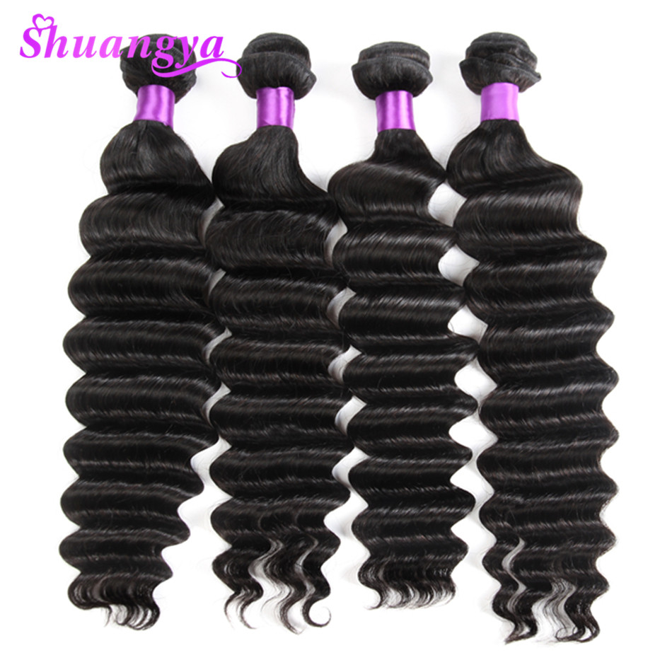 Shuangya Virgin Hair Extensions 4 Bundles Peruvian Loose Deep Wave Hair 100 Human Hair Weave Bundles