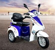 Électrique Scooter Bleu Véhicule Récréatif Tricycle Voiture De Patrouille Loisirs Confortable Moto Pour Adultes Handicapées Les Personnes Âgées