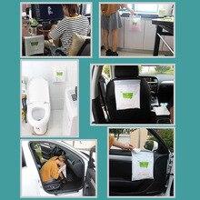 15 шт. автомобильный мешок для мусора одноразовые Авто пасты сумки большой емкости RT99