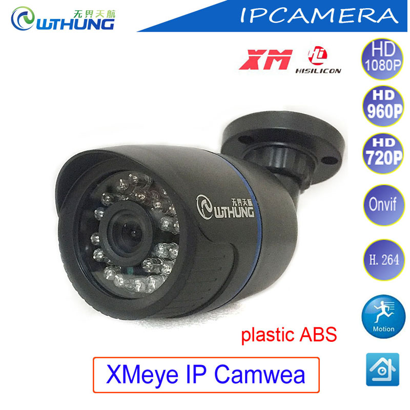 Wthung Bullet IP Camera XMeye HD720P 960P 1080P Sony CMOS P2P ONVIF2.0 Motion detection CCTV Home security Camera free shipping