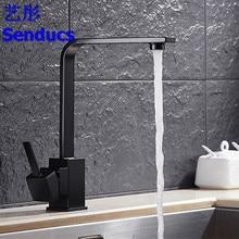 Бесплатная доставка Senducs сантехники с твердой латуни кухня раковина кран высокого качества полированный хром кухня водопроводный кран