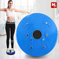 Loose Weight Waist Turning Plate Anti Slippery Abdomen Belly Slimming Device Body Figure Exciser