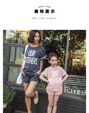 Parents summer 2017 cotton printed shorts two sets of mother and daughter Korean version of the new children's clothing